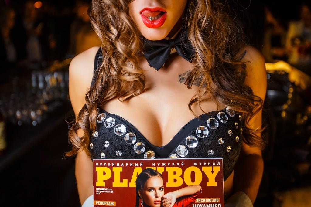 Playboy Party Rostov