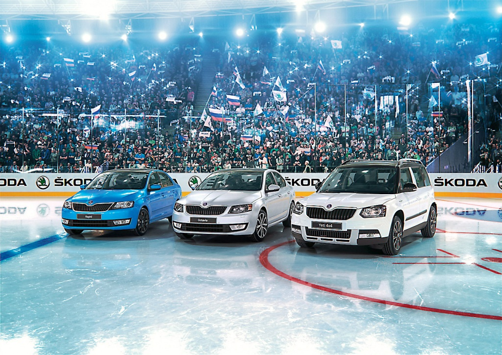 Skoda Range Hockey Edition