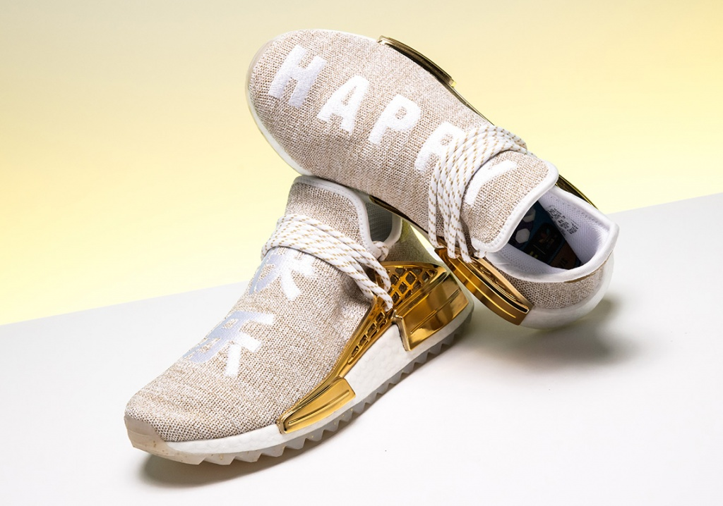 pharrell-adidas-nmd-hu-gold-happy-china-f99762-5